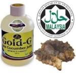 QnC Jelly Gamat Asli 100% Original