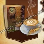 G Coffee, Kopi Berkualitas Untuk Para Pecinta Kopi Sejati